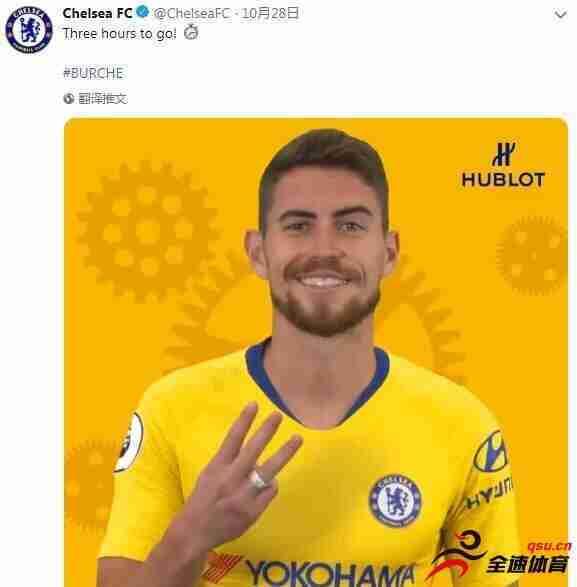 切尔西球员全部比出三个手指讽刺穆里尼奥