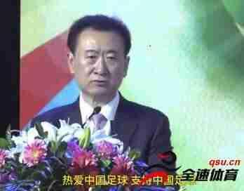 大连一方12月更名为大连万达 穆谢奎秦升获认可