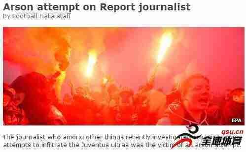 黑料!记者调查尤文极端球迷组织 遭到纵火恐吓