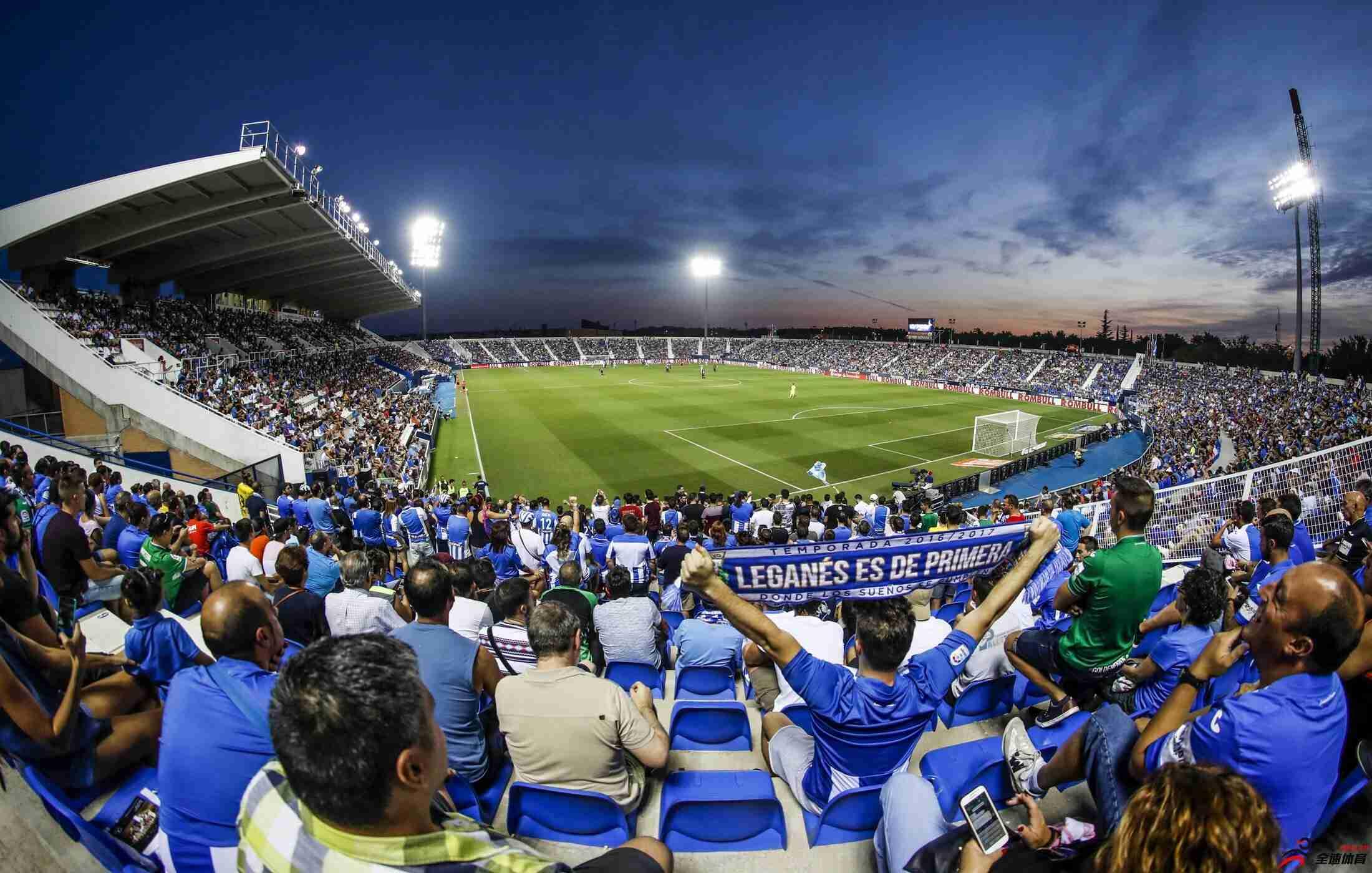 球场故事之莱加内斯:马德里南部伟大爱情故事