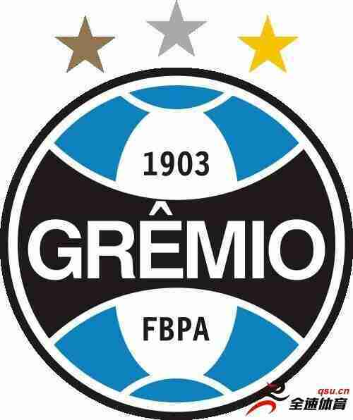 格雷米奥的球员生涯