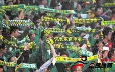 北京国安当年工体不败的原因