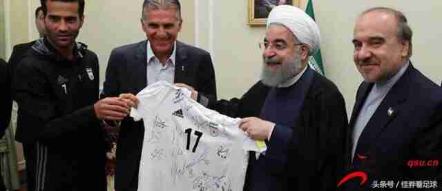伊朗总统接见国家队