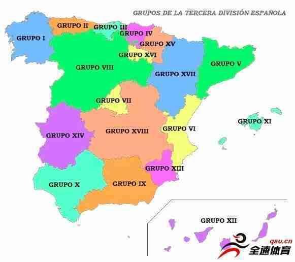西班牙足球为何这么强?