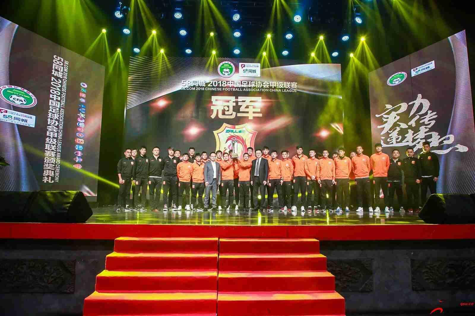 2018中甲颁奖:季骁宣荣膺最佳球员 马里获金靴