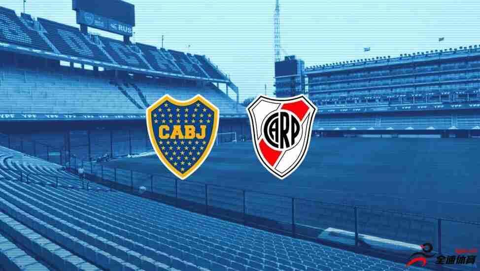 主场安保不力,南美足联对河床发出纪律指控