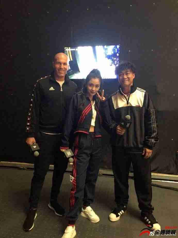中国行欢乐多!齐达内合影陈奕迅 和杨颖打乒乓球