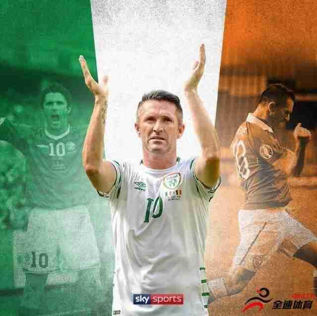 爱尔兰传奇球星基恩宣布挂靴 21载球员生涯告终