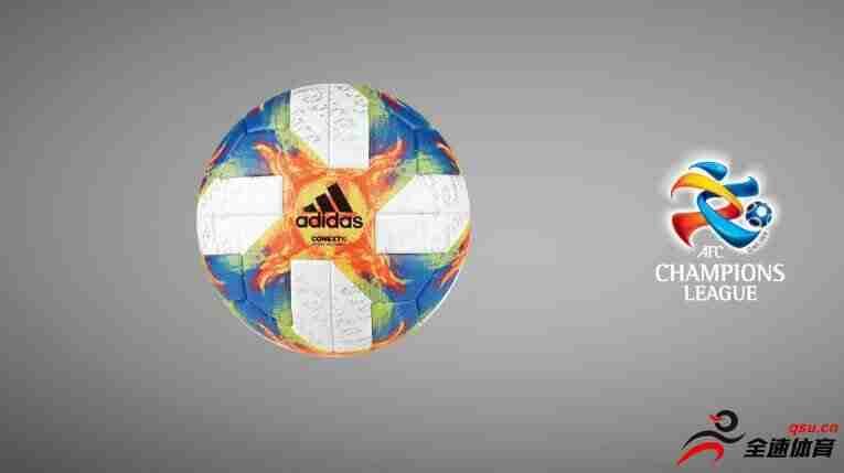 2019亚洲杯、亚冠官方用球公布,日本Molten公司设计
