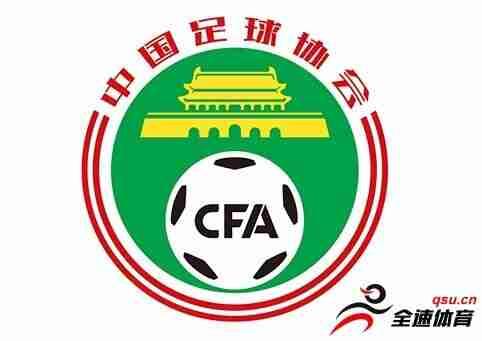 U23联赛次轮综述:新疆1-0亚泰,中能力克永昌
