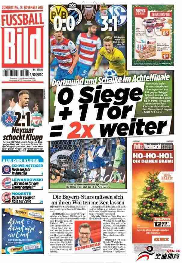 德甲今日头版:鲁尔双雄欧冠晋级 拜仁球员为主帅而战