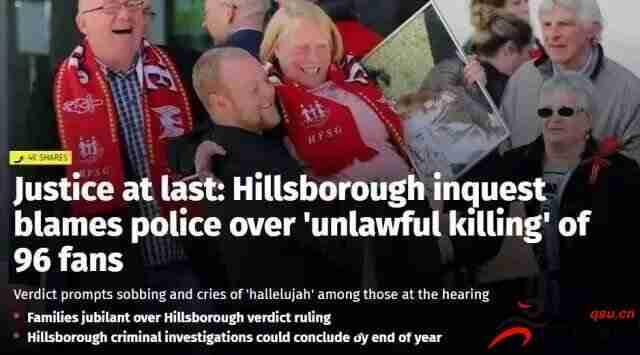 当年的希尔斯堡惨案终于重新被众人审视