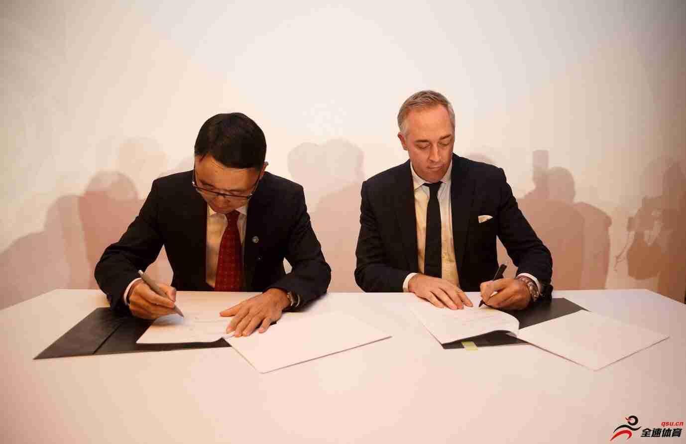 西甲联盟与中国足协在马德里成立永久性青训中心