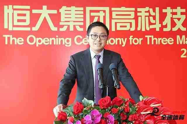 恒大副总裁刘永灼现身高科技中心揭牌仪式