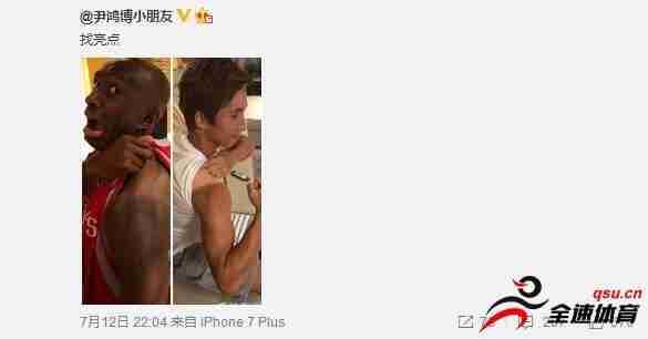 河北华夏幸福外援姆比亚在中国被晒到怀疑人生