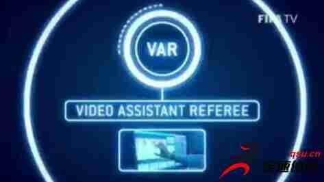 德劳伦蒂斯:我认为VAR是个非常好的技术