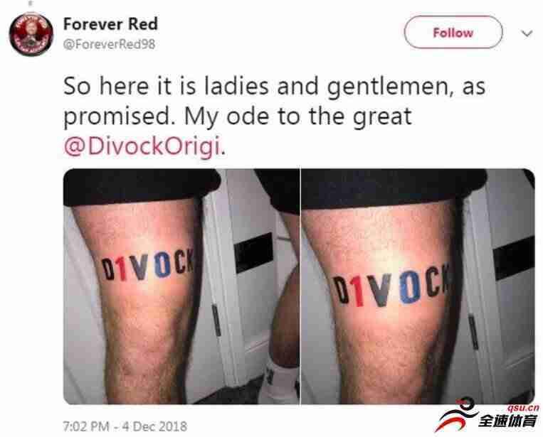 兑现承诺!红军球迷将奥里吉名字纹在身上