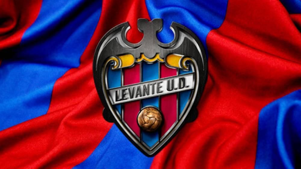 多家西媒:莱万特向体育仲裁法庭申请暂停国王杯