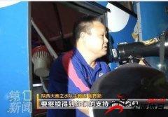 <b>官方:谢育新不再担任陕西大秦之水队主教练</b>