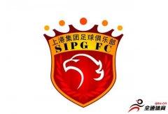 上港今晚战英冠队维冈竞技 明日返沪备战超级杯