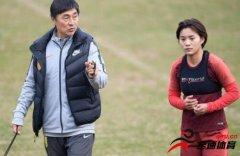 贾秀全:第一次带领中国女足对决韩国