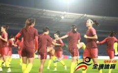 <b>中国女足主场迎战葡萄牙女足,最终0:0战平</b>