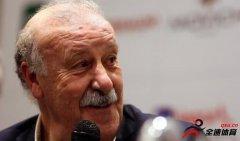 前西班牙主帅博斯克:皇马巴萨同时输球并非