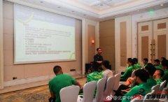 重视赛风赛纪,金哨谭海为国安球员讲解比赛规则