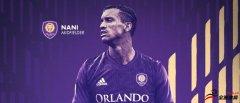 纳尼:加盟MLS因喜欢挑战 奥兰多拥有一份美