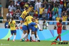<b>中国女足在2016年奥运会上被巴西围攻</b>
