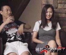 北京国安中场大将张稀哲在一档节目中被爆出
