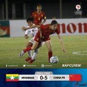 女足亚少赛预赛:中国U16女足5-0缅甸
