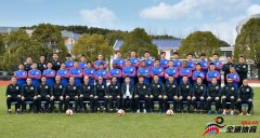 上海申花官方发布了新赛季的球员名单