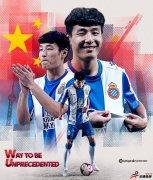 每体:武磊打进中国球员西甲首球,他技术出色且适应快