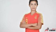 李佳悦:中国女足最终以0-1不敌丹麦队
