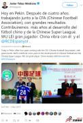<b>西甲主席给中国足协赠送了武磊的西班牙人球衣</b>