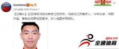<b>辽宁沈阳宏运的前锋冯伯元将在这个赛季加盟江苏苏宁</b>