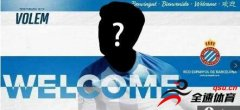 <b>武磊正式加盟西甲球队西班牙人</b>