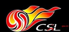 <b>上海申花在新赛季的赛程是如何安排的?</b>