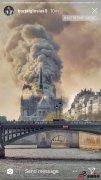 伊格莱西亚斯目睹巴黎圣母院火灾