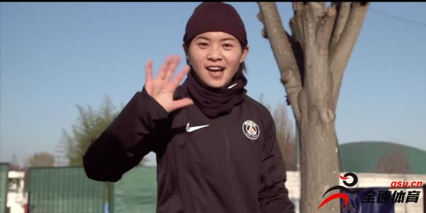 王霜可能将与巴黎圣日耳曼女足解约,重回中国女足队伍
