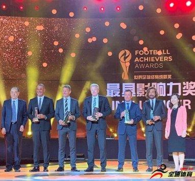 恭喜!皮尔洛、普约尔等六大传奇获世界足球终身成就奖