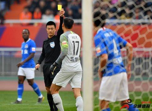中国足协决定受理山东鲁能的上诉请求