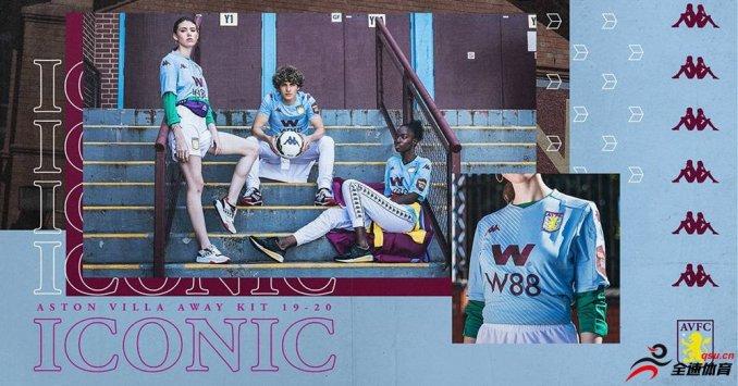 阿斯顿维拉将推出2019/20赛季全新客场球衣
