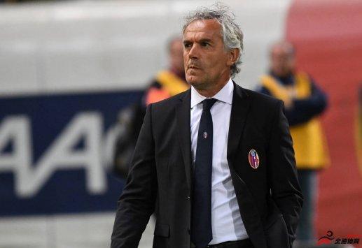 博洛尼亚官方确认,球队已经与主帅多纳多尼分道扬镳