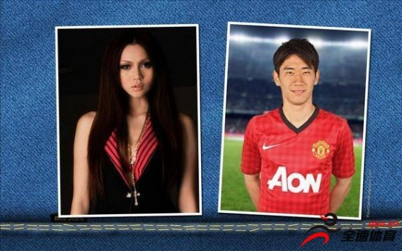 香川真司的女友真的是日本知名女优吗?