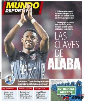 巴萨和拜仁也都有意完成阿拉巴这笔交易