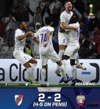 阿拉伯球队希望打破欧美对世俱杯赛事的垄断