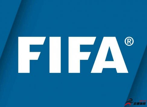 官方:世俱杯将于12月11日至21日在卡塔尔举行
