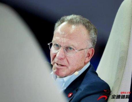 拜仁慕尼黑CEO鲁梅尼格谈现今转会市场